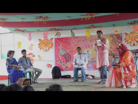 রম্য বিতর্ক - SAUDS || SAUPS Presents - PB 1424 || Sher-e-Bangla Agricultural University