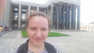 Встречаемся группой у Библиотеки имени Ленина