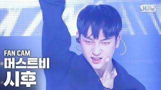 [안방1열 직캠4K] 머스트비 시후 'Realize' (MustB SIHOO FanCam)│@SBS Inkigayo_2020.7.26