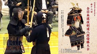16th All Japan 8-dan Kendo Championships — QF 3