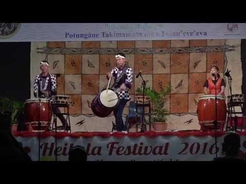 Wadaiko Rindo - Japanese Drummers, Banjo & Flute - Beautiful Tonga Heilala Festival