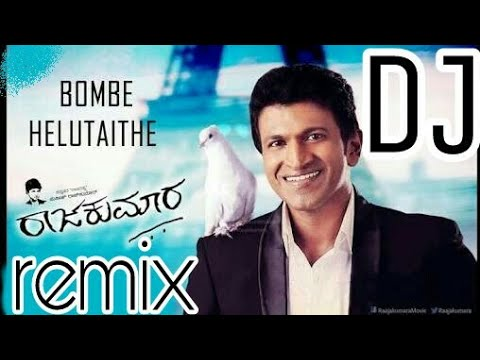 BOMBE HELUTAITHE REMIX BY - DJ DHANU - AND - DJ STANCY
