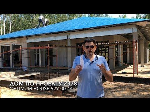 Дом по проекту Z378 — фальцевая кровля