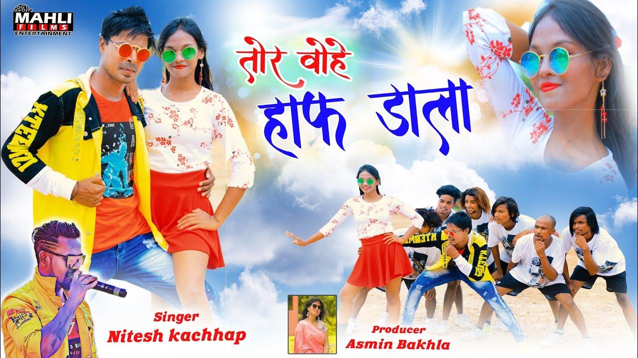 Latest Nagpuri Video 2020   Tor Vohe Haaph Daala   Nitesh Kachhap Song   Binod   Nagpuri Dance Video