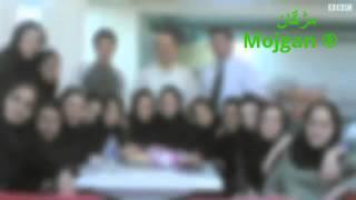 مشکلات تحصیل بهایی ها در ایران Baha