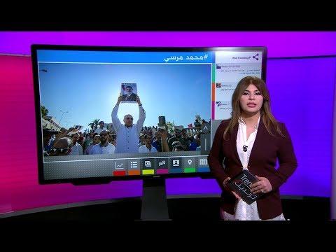 قراءة الفاتحة على مرسي تثير ضجة في البرلمان التونسي وإعلامي مصري يصف ابوتريكة بـ-الإرهابي الهارب-  - نشر قبل 6 دقيقة