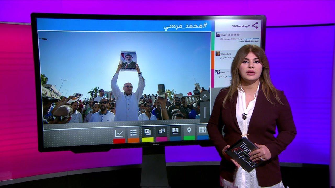 """قراءة الفاتحة على مرسي تثير ضجة في البرلمان التونسي وإعلامي مصري يصف ابوتريكة بـ""""الإرهابي الهار"""