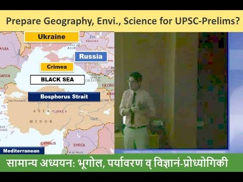 L0/P3: Geography, Environment & Science for UPSC CSAT Prelims?