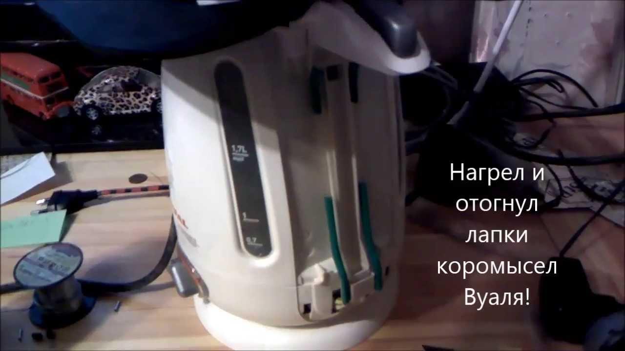 Устраняем течь электрочайника - YouTube