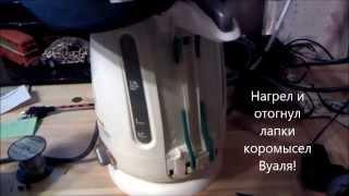 Ремонтируем Tefal Vitesses (электрический чайник)(Запасные части для электрочайника Tefal Vitesses найти не трудно, но есть одна простенькая капроновая деталь,..., 2014-01-31T19:20:49.000Z)