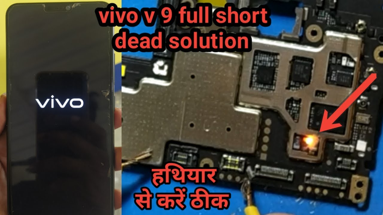 vivo v9 dead solution||any phone full short problem solution step by step