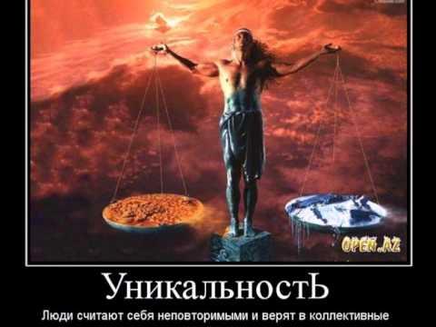 Бесплатный гороскоп на неделю общий и по знакам зодиака