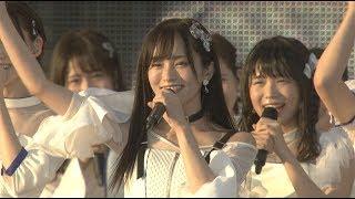 27日、大阪・万博記念公園でNMB48山本彩 卒業コンサート「SAYAKA SONIC ~さやか、ささやか、さよなら、さやか~」 が開催され、3万人のファンを魅...