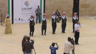 Uniting in Diversity Open Day and Fair - Jordan's Representing Dabke - Peace Corps Jordan Thumbnail