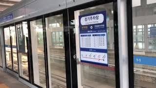 인천국제공항 자기부상철도 에코비 도시형 자기부상열차 장…