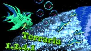 Terraria 1.2.4.1 - Герцог Рыброн (Duke Fishron)