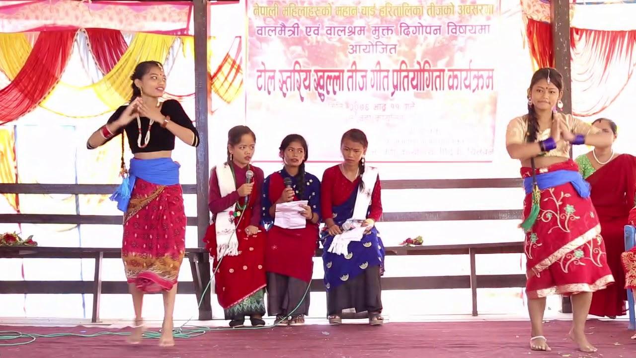 वालमैत्री तिजगीत प्रतियाेगिता कार्यक्रम २०७६ रनपा–१६ पिठुवा चितवन -Teej Program2076 HemrajThapa