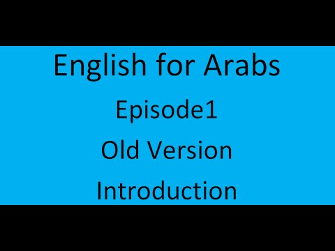Episode(1) - English For Arabs (Introduction)