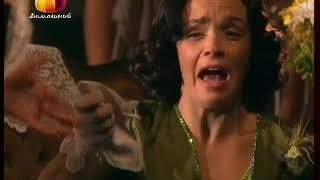 Земля любви, земля надежды (215 серия) (2002) сериал