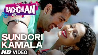 Video Bachchan : Sundori Kamala Video Song | Jeet Ganguly | Jeet, Aindrita Ray, Payal Sarkar download MP3, 3GP, MP4, WEBM, AVI, FLV Maret 2018
