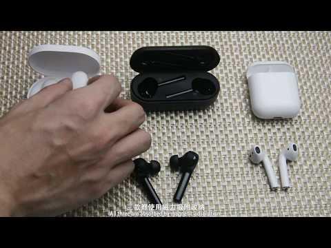 真-无线耳机对比评测 我们终于找到了一款延迟吊打AirPods的安卓无线耳机 索尼降噪豆 华为FreeBuds小米AirDots苹果AirPods最全面对比(英文字幕)