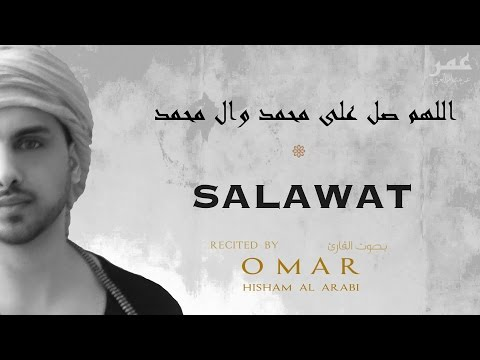 SOLUTION TO ALL YOUR WORRIES! SALAWAT - DUROOD ᴴᴰ اللهم صل على محمد وال محمد