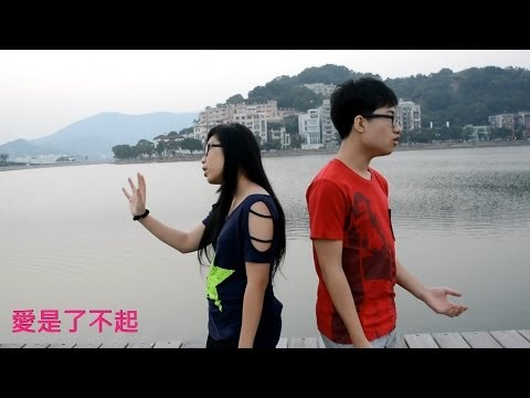 陳柏麟&林汶靜  勾手指尾 (MV  RK Official Version)