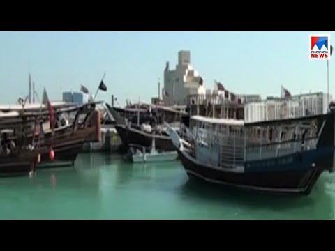 ആറു രാജ്യങ്ങളെ ബന്ധിപ്പിച്ചു ഇടനാഴി പദ്ധതിയുമായി ഖത്തർ |  Qatar corridor