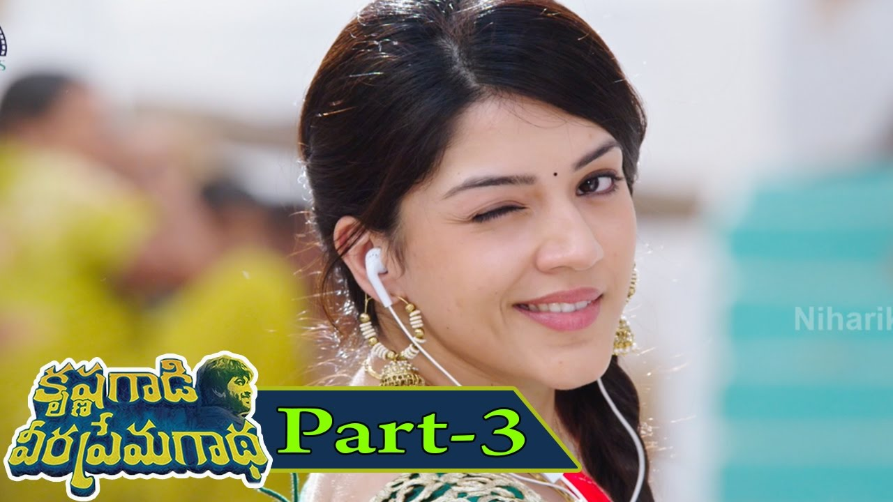 Download Krishna Gadi Veera Prema Gaadha Full Movie Part 3   Nani   Mehreen   Hanu Raghavapudi