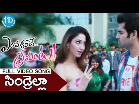 Cinderella Song - Endukante Premanta Movie Songs - Ram - Tamanna - A Karunakaran