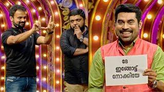 Comedy Super Nite - 3 with കുഞ്ചാക്കോ ബോബൻ & ജോണി ആന്റണി│Flowers│Ep# 57