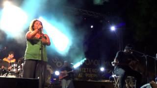Ματούλα Ζαμάνη-Μιλώ για σένα,''Ιερισσός 27/9/14''