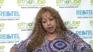 EthioTube Presents Legendary Ethiopian Singer Kuku Sebsebe | September 2015