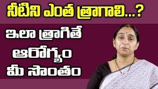 How To Drink Water Telugu | Drink Water for Healthy Life || Ramaa Raavi || SumanTV Life