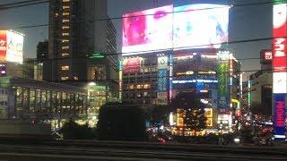 Gambar cover Tokyo // Train // Time