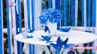 Свадьба в синем цвете у воды в Москве