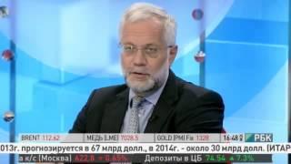 Интервью с главой Национального банка Казахстана Григорием Марченко