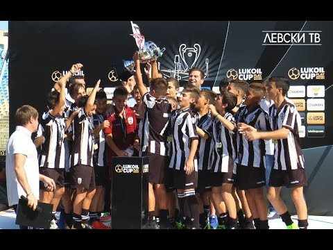 ПАОК е новият шампион на Lukoil Cup 2017 - PAOK is the new champion of Lukoil Cup 2017