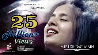Download Meri Zindagi Mein | Official Song ft. Aishwarya Majmudar - Mikul Soni & Fenilconic MP3 song and Music Video
