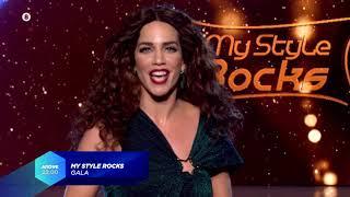 My Style Rocks Gala   Trailer   24/01/2020