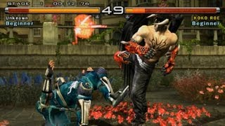 Tekken 5 1080p running on PCSX2 0.9.9 SVN - wide screen patched