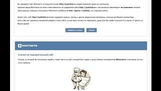 Привязка партнерских доменов для рекламы без партнерских ссылок в E-autopay.com