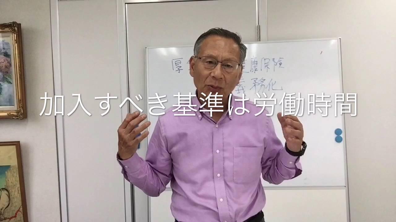 社会 保険 加入 申請・届出様式 日本年金機構