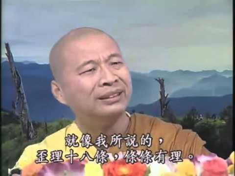 如本法師-楞嚴經第一卷_02 - YouTube