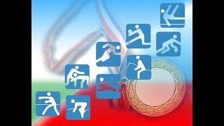 11 августа. День физкультурника в конькобежном центре КОЛОМНА.