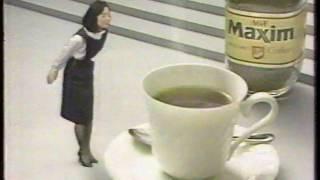味の素AGF 檀ふみ 1983年