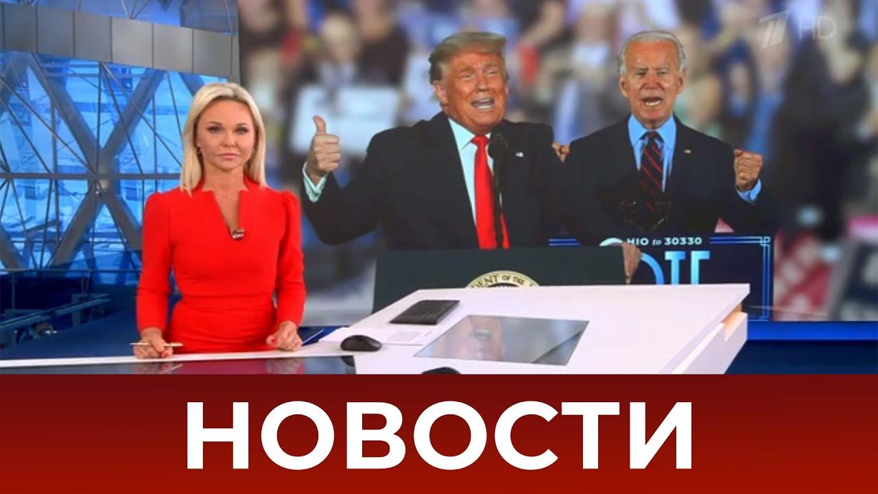 Выпуск новостей в 18:00 от 13.10.2020 MyTub.uz