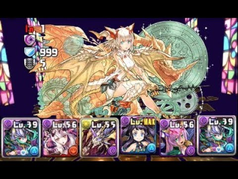 [Puzzle And Dragons] Myr Descended! - Mythical Plus (Dark Athena Solo)