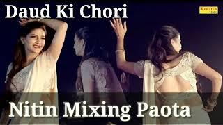 Daud Ki Chori // Hr song Full Hard Mixing