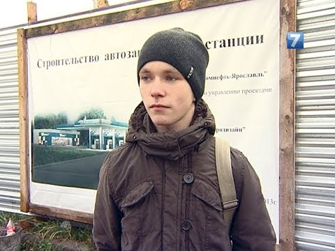 Новости Вологды 2013.10.25